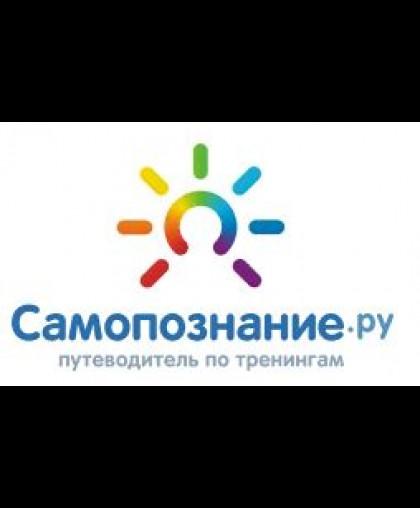 """Что символизирует логотип """"Самопознание.ру"""""""