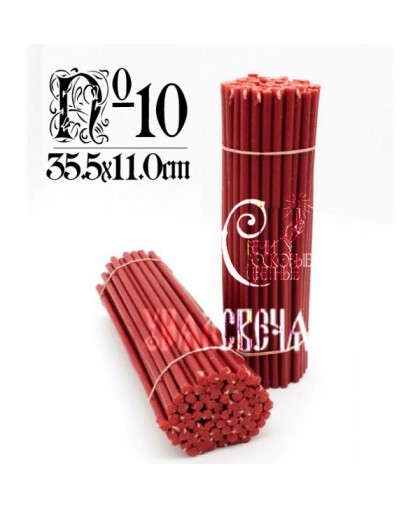 Красная восковая свеча №10 (2кг) 100шткоп)