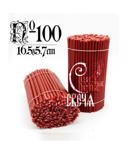 Красная восковая свеча №100 (2кг) 500шт