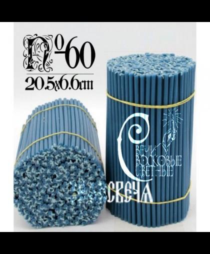 Васильковая восковая свеча №60 (2кг)