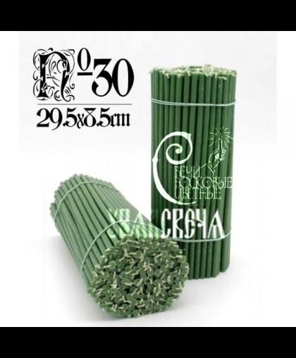 Зеленая восковая свеча №30 (1кг | 75шт)