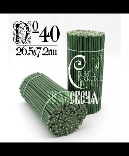 Зеленая восковая свеча №40 (1кг)100шт