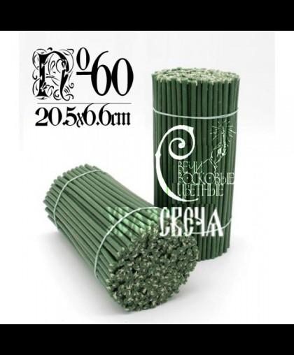 Зеленая восковая свеча №60 (1кг | 150шт)
