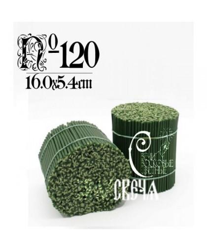Зеленая восковая свеча №120 (1кг | 300шт)