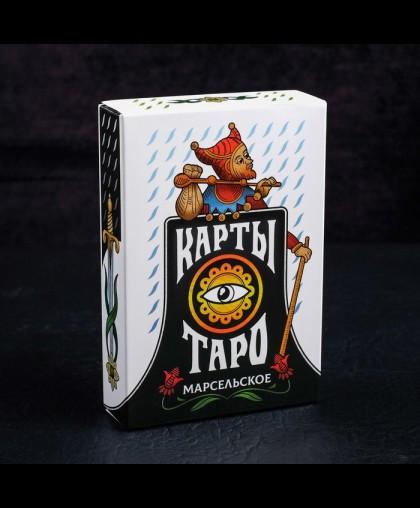Карты Таро «Марсельское», 78 карт