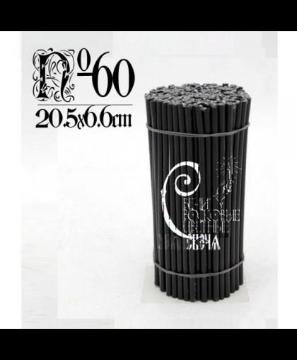 Черная восковая свеча №60 (1кг) 150шт