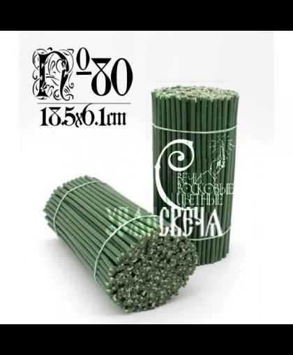 Зеленая восковая свеча №80 (1кг)