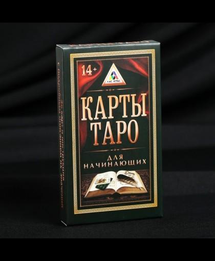Карты «Таро для начинающих», 36 шт.